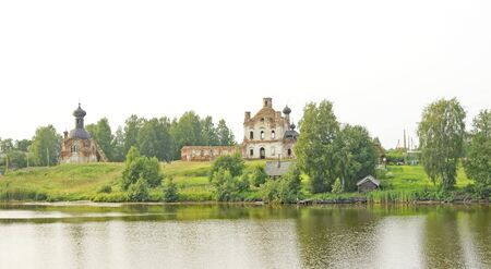 Houses and mansions on the banks of a river in Russia, Russian Federation