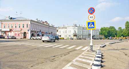 Panoramic of Uglich, Russian Federation