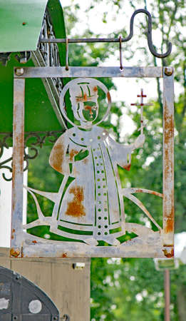 Wrought iron pendant with orthodox priest in Uglich, Russian Federation