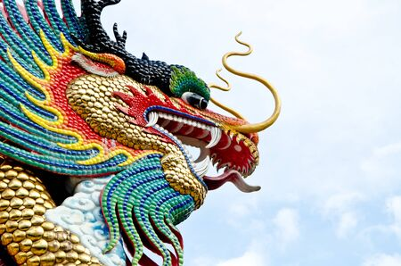 Beautiful dragon with blue sky Stock Photo