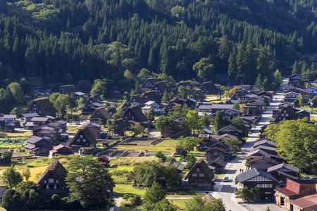 Shirakawago Gassho-zukuri village Editöryel
