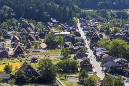 Shirakawago Gassho-zukuri village Redactioneel