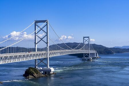 great naruto bridge over Naruto strait Stok Fotoğraf