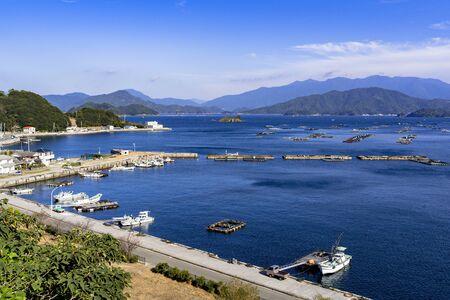 Toyogo Water Supply Farm Raft