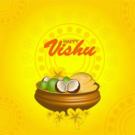 Carte de vecteur belle fleur vishukani pour le festival de vishu