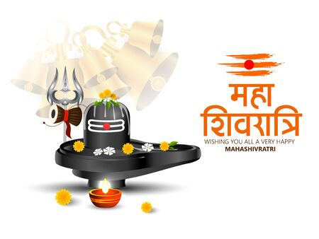 illustration of Maha Shivratri, a Hindu festival celebrated of Shiva Lord - Vector Çizim