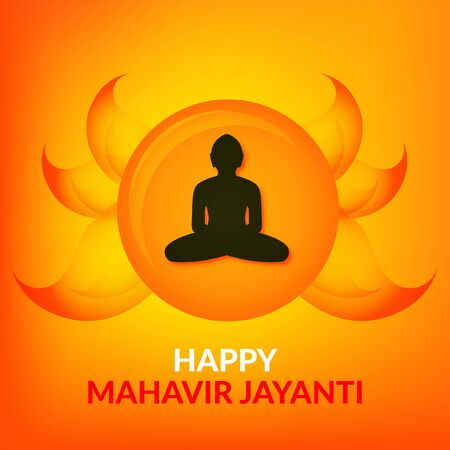 Vector Illustration Of Mahavir Jayanti celebrates the birth of Mahaveer. Stock Illustratie