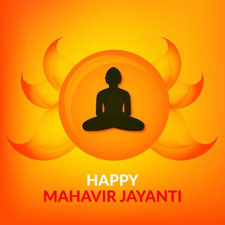 Vector Illustration Of Mahavir Jayanti celebrates the birth of Mahaveer. Vettoriali