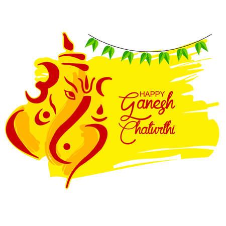Creative vector illustration of Lord Ganesha in paint style with message Shri Ganeshaye Namah ( Prayer to Lord Ganesha)