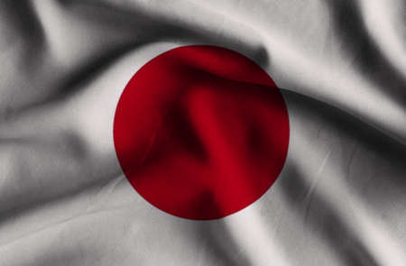 has: Flag of Japan. Flag has a detailed realistic fabric texture.