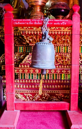 wat jedyod: Thai bell in the temple.