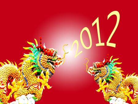 Golden dragon 2012  Stock Photo