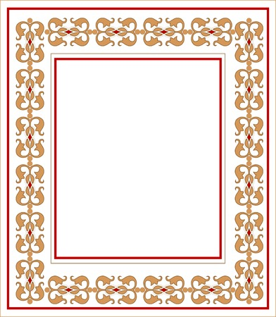 arabic frame: frame with ornament