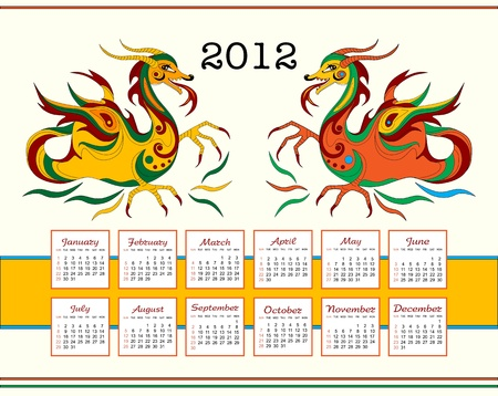 calendar 2012 with  funny chinese dragons Vector