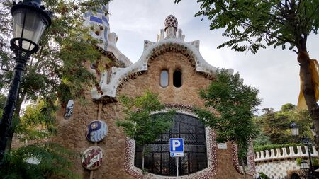 parc: Part of Parc Guell, Spain. Made by mobile phone