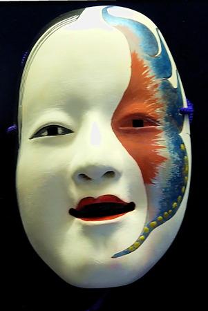 noh: Traditional japanese mask Stock Photo