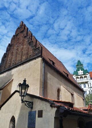 jewish quarter: Old New Synagogue, Prague, Czech Republic Stock Photo