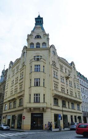 czech culture: Typical buildings in the center of Prague, Czech Republic