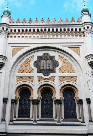 yiddish: Detail of  Spanish Synagogue in Prague, Czech Republic Stock Photo