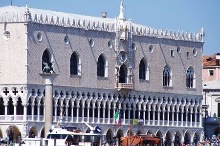 doges: Doges Palace, Venice, Italy