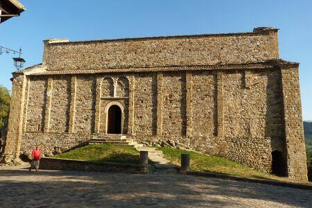 emilia: Cathedral of San Leo, Emilia Romagna, Italy