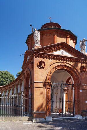 ferrara: Charterhouse of Ferrara, Italy Stock Photo