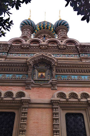 Russian Orthodox Church of the Nativity in Florence, Italy