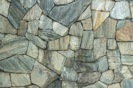 built: Part of stone wall Stock Photo