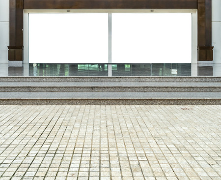 orifice: Entrance of office building Stock Photo