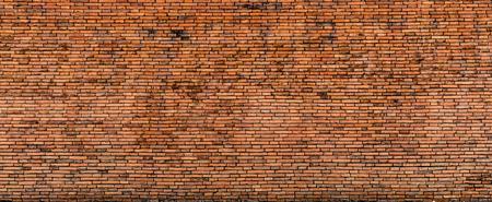 Old brown brick wall pattern Reklamní fotografie