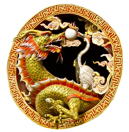 Golden dragon in the circle photo