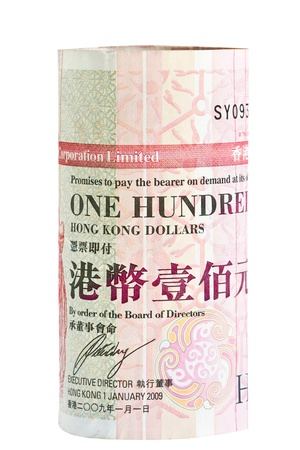 Hong Kong bank note on isolated white