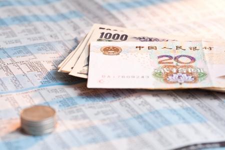 Yuan note, China bank note photo