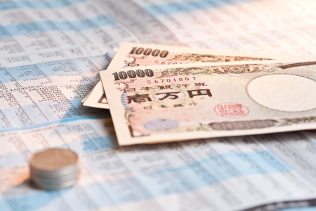 yen note: Yen note, Japan bank note