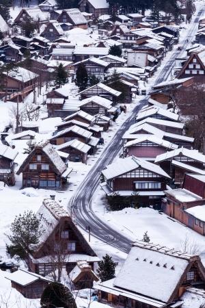 shirakawa go: Shiroyama View at Gassho-zukuri Village, Shirakawago,Japan Stock Photo