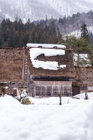 gokayama: Gassho-zukuri Village, Shirakawago, Japan