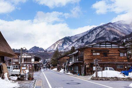 shirakawago: Gassho-zukuri Village, Shirakawago, Japan