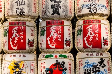 Barrels of sake at Tokyo, Japan