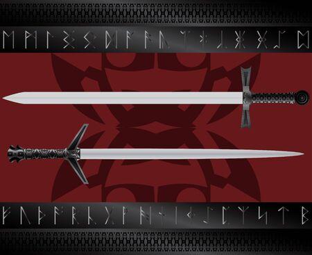 magic swords Stock Vector - 6996040