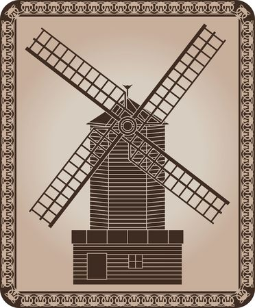 windmill. stencil. Vector