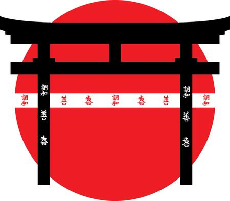torii: traditional Japanese Torii gate. illustration