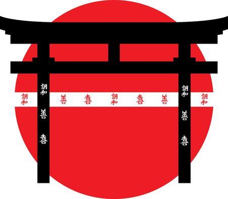 traditional Japanese Torii gate. illustration Stock Vector - 7179530