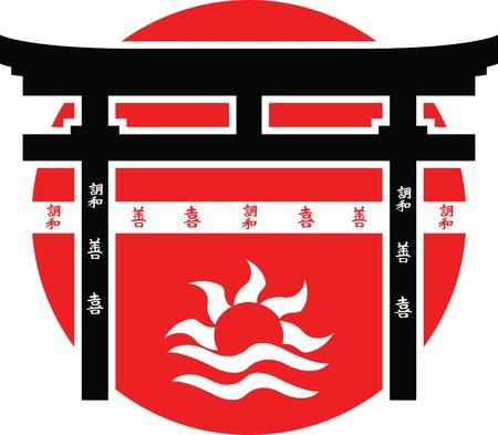bandera japon: puerta torii japon�s