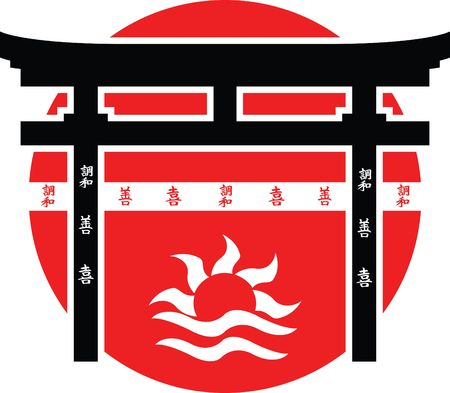 portones: puerta torii japon�s