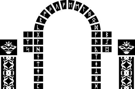 archway: fantasy arch and columns. stencil. third variant Illustration