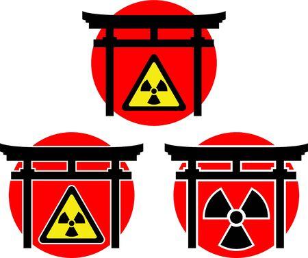 torii: puertas de torii de radiaci�n. ilustraci�n vectorial
