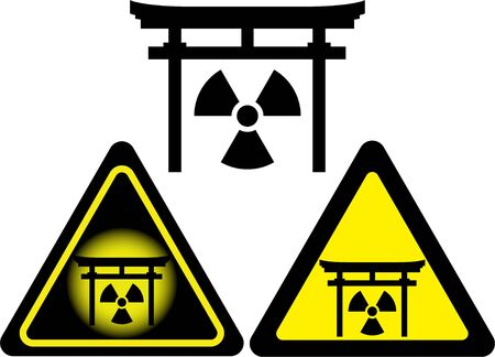 signs of radiation japan. Vector