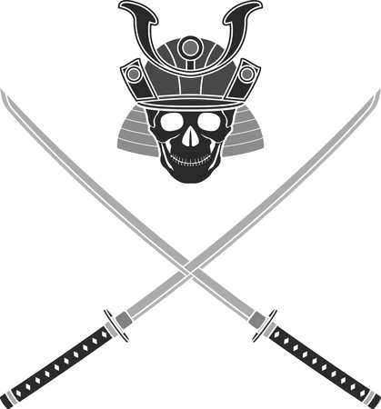 kendo: skull of samurai illustration