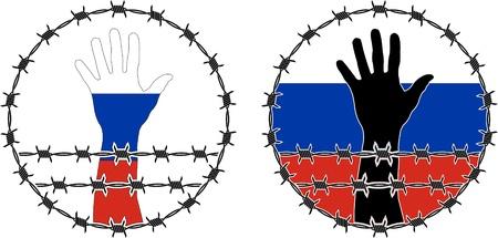 prisoner of war: Violation of human rights in Russia. vector illustration