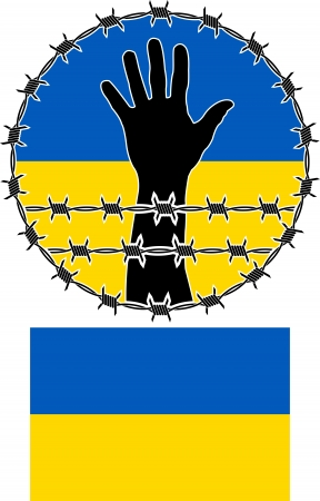 barb wire isolated: violation of human rights in ukraine illustration Illustration